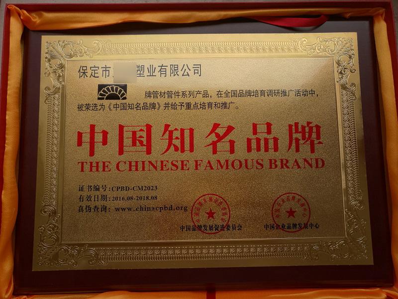 中国科技创新型中小企业100强申请办理