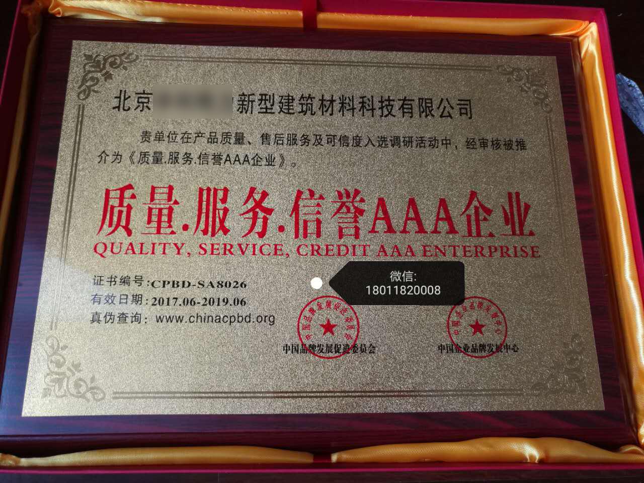 冷轧不锈钢卷公司推广办理哪些荣誉证书有好处