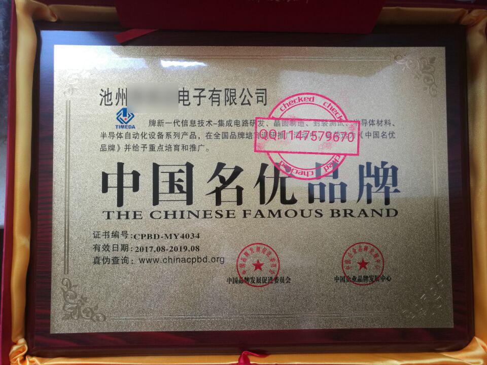 酒店装饰布草公司推广办理哪些荣誉证书有好处