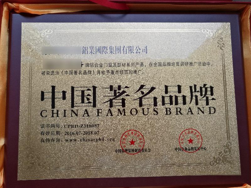 摄影灯臂公司推广办理哪些荣誉证书有好处