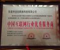 PA612企业招商办理什么荣誉证书