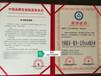 分配器公司推广办理哪些荣誉证书有好处