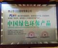 展示用品企业招商办理什么荣誉证书