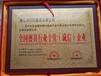 中国定制家具行业十大品牌哪里代办