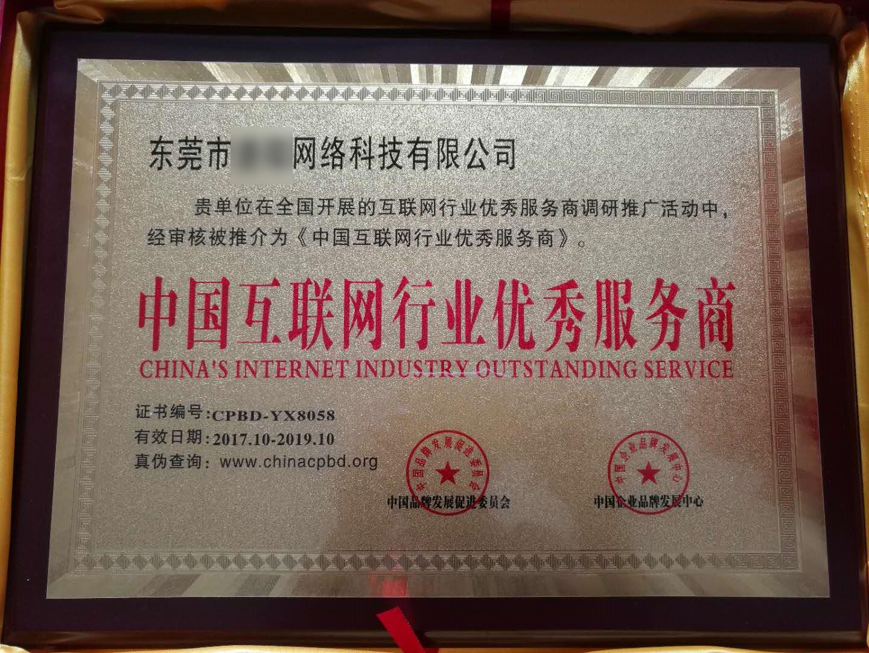 中国茶行业十大加盟连锁品牌办理程序