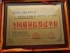 水族箱公司推广办理哪些荣誉证书有好处