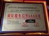 商业办公家具公司推广办理哪些荣誉证书有好处