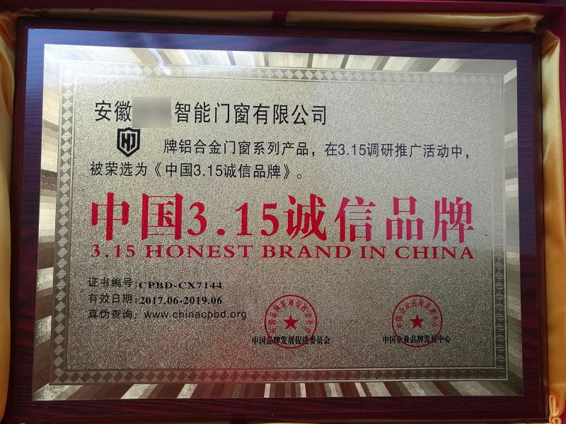 齐发国际箱公司推广办理哪些荣誉证书有好处