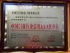 中国服装行业十大竞争力品牌办理流程和费用