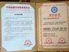 中国行业最具竞争力十大诚信品牌申请办理