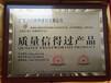 江蘇省建筑門窗優秀企業如何辦理