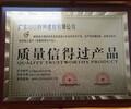 中国电工十大驰名品牌发证单位是哪里