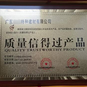 办理企业荣誉证书