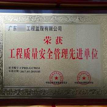防撞角企业招商办理什么荣誉证书