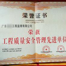 中国绿色环保建材推荐产品申请条件图片