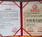 监控器材及系统公司推广办理哪些荣誉证书有好处