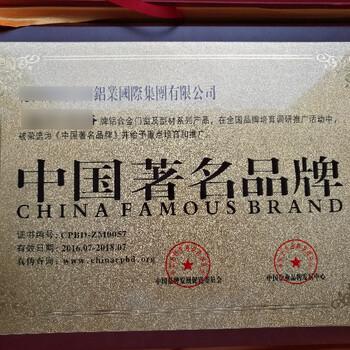 塑料盒公司推广办理哪些荣誉证书有好处