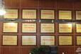 不锈钢方棒公司推广办理哪些荣誉证书有好处