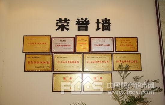 电锤企业招商办理什么荣誉证书