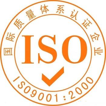 中国行业十大陶瓷品牌如何办理