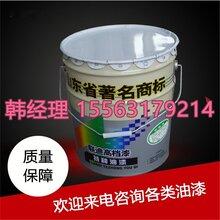 河北银粉耐高温漆销售价格500度耐高温防腐涂料厂家图片