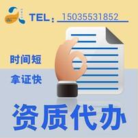 注册劳务派遣公司,劳务派遣许可证图片