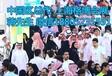 2018沙特国际农业展及农业机械展