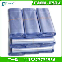 批发现货蓝色PVC塑料薄膜热缩膜环保热伸缩膜打包膜免费拿样