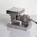 广西直销HY西安恒远不锈钢称重模块传感器电子元器件