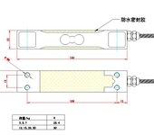 西安称重传感器接线图