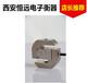 HY称重传感器四川供应厂家直销为您一站式服务0.5到50吨称重控制