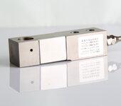厂家直销Abk爱贝科称重传感器20T不锈钢称重模块托利多同款
