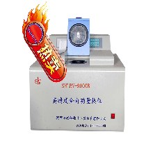 免费生物质燃料专用热值检测仪培训,生物质颗粒量热仪教程图片