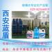 车用尿素液设备玻璃水设备洗衣液设备厂家直供日产6吨