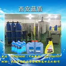 厂家直销汽车玻璃水加工设备汽车玻璃水生产设备汽车玻璃水加工生产机器