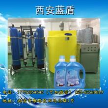 洗衣液洗洁精生产设备生产机器