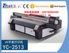 瓷板彩印机价格,玻璃印花机专业生产厂家