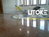 江西省萍乡市混凝土地面起灰起尘起砂怎么办力特克粉末状地面固化剂,地坪起尘起砂处理剂-厂家直销