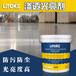 力特克混凝土密封固化剂光亮剂,地坪起尘起砂处理剂-厂家直销增加地面光亮度