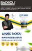 纳米级渗透性密封硬化剂型号BL-800甲方指定品牌