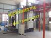 山东塑粉回收机,专业可靠的塑粉回收机倾力推荐誉信环保