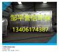 光氧催化废气处理设备安装流程与注意事项