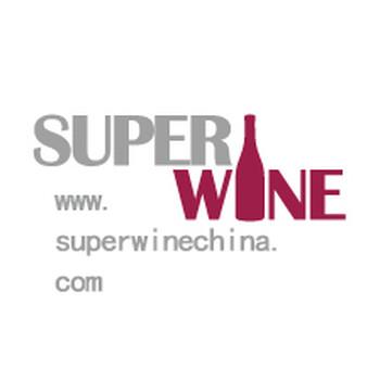 关于葡萄酒展的相关信息看这一篇就够了