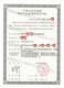 ICP许可证(12月)