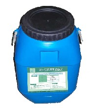 现货供应氯丁橡胶防水涂料价格图片厂家直销