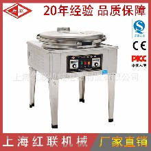 宏联牌厂家直销不锈钢电饼铛千层饼炉酱香饼炉图片