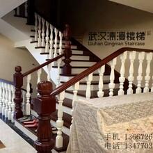 别墅楼梯栏杆别墅楼梯栏杆价格_优质别墅楼梯栏杆批发/图片