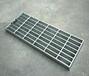 防滑钢格板价格优惠镀锌钢格栅厂家供应