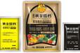 植物黃金搭檔營養殺菌雙效組合蔬菜水稻專用葉面肥