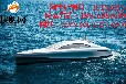 三亚游艇租赁网给您提供各式各样的出海套餐